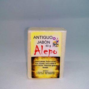 Jabon antiguo 300x300 - Jabón Antiguo Alepo