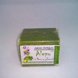 Jabon aceite de oliva y laurel 300x300 - Jabón Alepo Oliva y Laurel