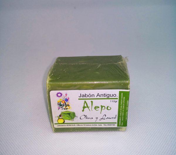Jabon aceite de oliva y laurel 600x530 - Jabón Alepo Oliva y Laurel