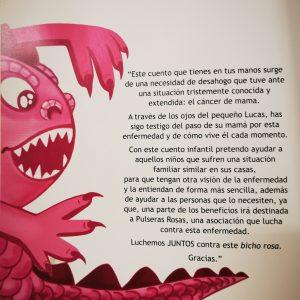 El Bicho Rosa Interior 300x300 - El Bicho Rosa